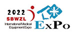 China International Medical Equipment Exhibition