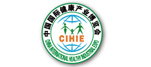 China International Nutrition and Health Industry Expo