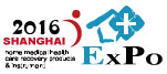 China International Home Medical HealthCare Recovery Products & Instruments  Exhibition & Forum