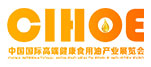 International High-end Health Edible Oil and Olive Oil Expo