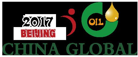 2017第16届中国国际高端油博会(世博威-高端油博会)