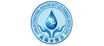 China International High-end Bottled Drinking Water Expo